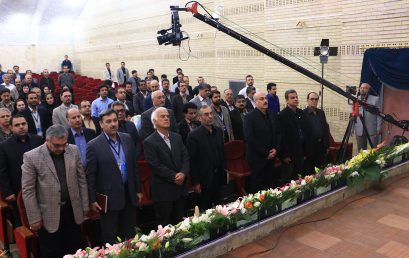 The thirty-eighth chemical power plant congress was held at Shiraz University of Technology