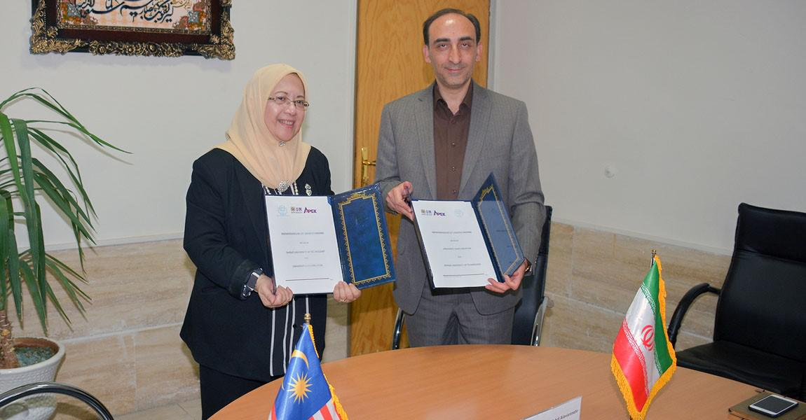 MOU signed between Shiraz University of Technology and Universiti Sains Malaysia