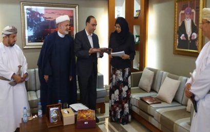 Meet with the Minister of Higher Education in Sultanate of Oman
