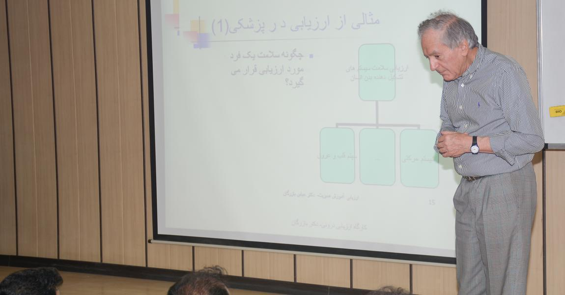 Workshops Presented by Professor Ali Bazargan on Internal Assessment