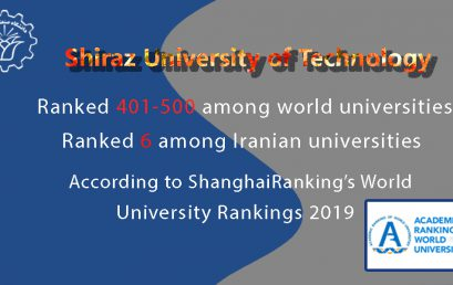 Shiraz University of Technology Ranking According to Shanghai Ranking