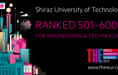 Times Higher Education Engineering & Technology Subject Ranking