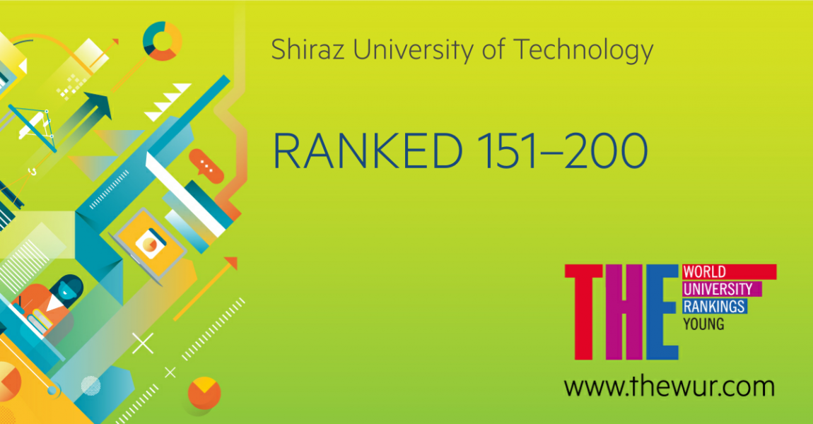 Shiraz University of Technology among the top 200 young universities worldwide